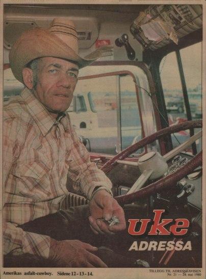 Uke (c) 1980